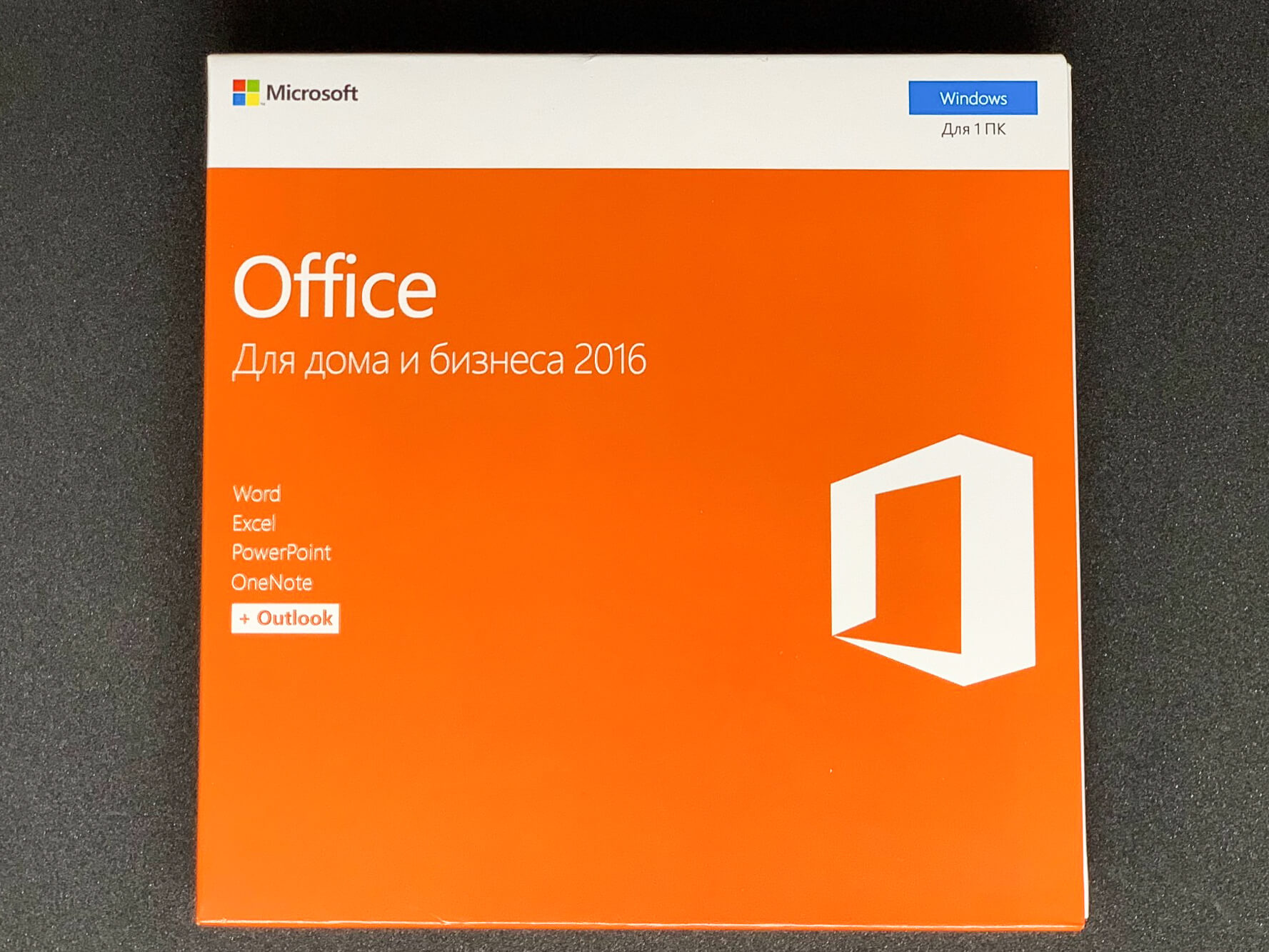 Office Home and Business 2016 32/64-bit Box